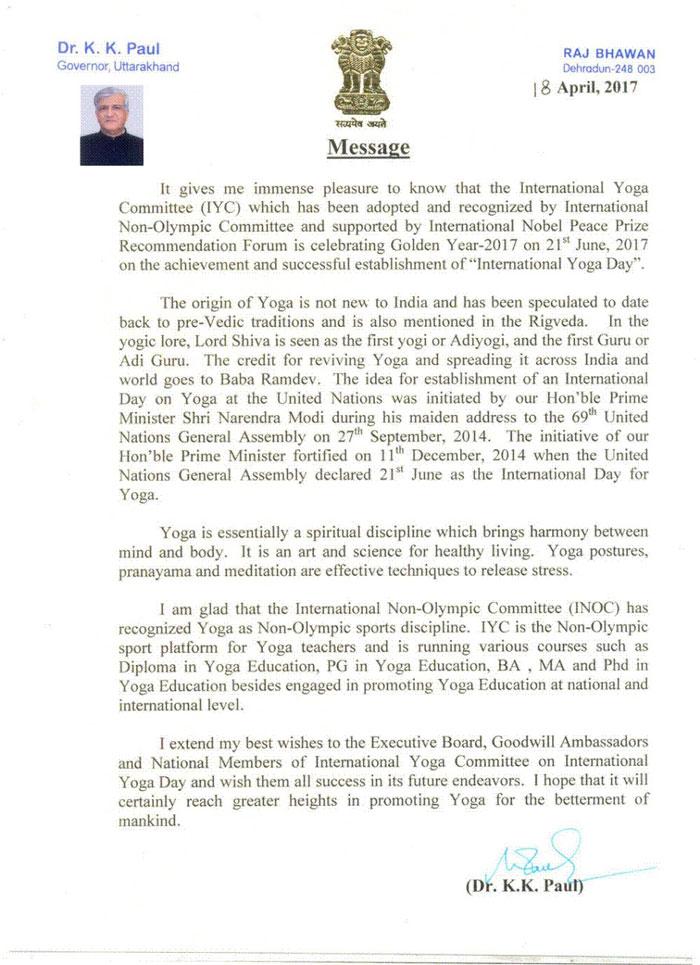 advances in technology essay pakistan